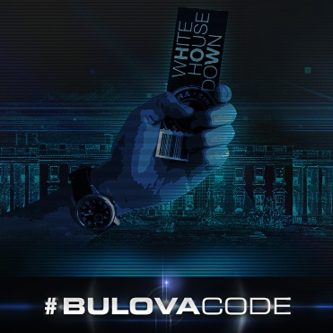 "The three bolded letters on the White House Down ticket spell out ""HOW"""