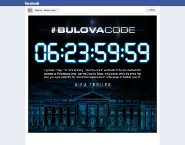 7 Puzzles. 7 days. The clock is ticking. Crack the code to win tickets to the star-studded NYC premiere of White House Down, starring Channing Tatum, and a trip for two to the event. And keep your eyes peeled for the Bulova Hack watch featured in the movie, in theaters June 28.